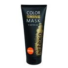 maska-odswiezajaca-kolor-1014